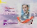 Martyrs of January (HD) | شهداء شهر كانون الثاني جزء 13 - Arabic