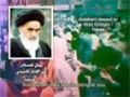 Imam Khomeini Topples 2,500 Year-Old Monarchy Using Flowers & Love - Farsi, Arabic sub English
