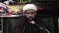 [02] What is Life - Sh. Muhammad Baig - Muharram/Safar 1434 - English