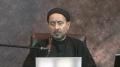 [09] Muharram 1434 - Kamyabi kay Asbab - H.I. Jan Ali Kazmi -  Urdu