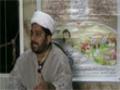 [Lecture-2] Idaratanzeel - Nehjul balagah - H.I Iftikhar Ahmed Ghadeeri - Urdu