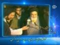[11] آب و آیینه Excerpts from the speeches of Imam Khomeini (r.a) - Farsi