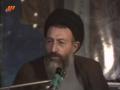 اهداف انقلاب اسلامی - شهید آیت الله دکتر بهشتی - Farsi