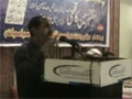* Must Watch * [Seminar] اسلامی سیاست کے خد وخال - H.I Mazhar Kazmi - 02 Feb 2013 - Urdu