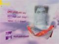 Martyrs of January (HD) | شهداء شهر شباط الجزء 03 - Arabic
