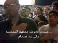 Saddam Brutality Against Shia