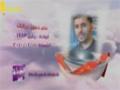 Martyrs of January (HD) | شهداء شهر شباط الجزء 06 - Arabic