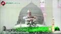 [عظمت مصطفیٰ کانفرنس] Tilawat Quran Qari Wajahat - 2 Feb 2013 - Nishtar Park Karachi - Arabic