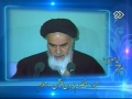 [13] آب و آیینه Excerpts from the speeches of Imam Khomeini (r.a) - Farsi