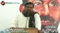 برسی شہید مظفر کرمانی - Tarana by Brother Shuja Rizvi - 5 Feb 2013 - Urdu