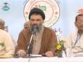 اِنقلابِ اِسلامی کے اثرات Millat e Tashayyo e Pakistan Par Inqilab e Islami k Asaraat
