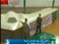 Iran releases decrypted footage from US RQ-170 drone - Farsi