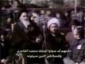 [2] Documentary Ruhullah - روح اللہ - Urdu