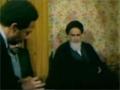 [1] Documentary Ruhullah - روح اللہ - Urdu