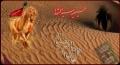 Ay Kash - Urdu Sub English