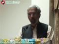 [ہفتہ وحدت سیمینار] Danishgah Imam Sadiq a.s - Speech Dr. Fakhir - 12 Feb 2012 - Urdu