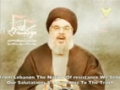 [02] Documentary : Hizballah Chronology - English