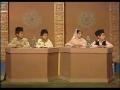 [08] Learning Quran - Urdu