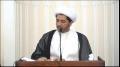[01 February 2013] حديث الجمعة لسماحة الشيخ علي سلمان - Arabic