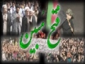 [Special Report] فتح مبین - Sit-in protest All over Pakistan against Balochistan Government - Urdu