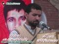Tilawat by Brother Hussain - 17th Martyrdom Anniversary  Dr. Muhammad Ali Naqvi Shaheed - 4 March 2012 - Urdu