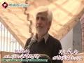Speech by Senior Br. Malik Ejaz - 17th Martyrdom Anniversary Dr. Muhammad Ali Naqvi Shaheed - 4 March 2012 - Urdu