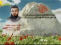 Martyr Ali Mohamad Alleik (HD) | من وصية الشهيد علي محمد عليق - Arabic
