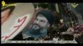 [Media Watch] Assad and Nasrallah in Australia | الأسد ونصر الله في أستراليا - Arabic