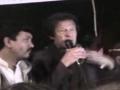 [13 Jan 2013] Lahore Dharna - Speech Imran Khan PTI - Urdu