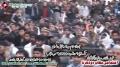 [14 Jan 2013] Lahore Dharna - Speech H.I. Ahmed Iqbal Rizvi - Urdu