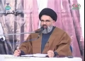 انقلاب جو آیا ہے اور انقلاب جو آنا ہے Anniversary of Islamic Revolution 2013 - Urdu