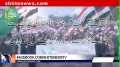 [Media Watch] Iraq Rally Quetta Blast Incident - Urdu