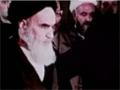 [8] Documentary - Islamic Revolution Iran - انقلاب اسلامی ایران - Urdu