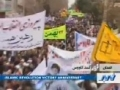 Massive Turnout by a DIGNIFIED Muslim Nation of Iran - 12 February 2013 - English