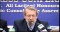 [13 Feb 2013] Iran Parliament Speaker attends ECO meeting in Pakistan - English