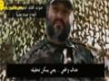 Hajj Imad Mughniyeh   الحاج عماد مغنية - الإطلالة الإعلامية الاولى - Arabic