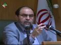طرحی برای فردا - انقلاب ۵۷; آغاز نظم نوین جهانی به قرائت ما - Farsi