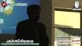 [3 Mar 2012] Safeerane Noor Divisional Tarbiyati Workshop - Brother Farhan - Project Managment - Urdu