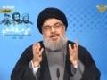 [16 FEB 13] سماحة السيد حسن نصر الله في ذكرى القادة الشهداء - Arabic