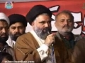 Speech at Dharna, Governor House, Lahore - 18 February 2013 - Ustad Syed Jawad Naqavi - Urdu