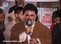 Speech at Dharna, Thokar Niaz Baig, Lahore - 18 February 2013 - Ustad Syed Jawad Naqavi - Urdu