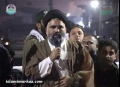 Speech at Dharna, Shalmi, Lahore - 18 February 2013 - Ustad Syed Jawad Naqavi - Urdu