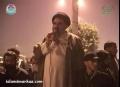 Speech at Dharna, Lahore Airport - 19 February 2013 - Ustad Syed Jawad Naqavi - Urdu