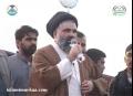Speech at Dharna Motorway Interchange, Lahore - 19 February 2013 - Ustad Syed Jawad Naqavi - Urdu