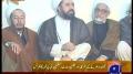 [19 Feb 2013] Press Conference - Sanehae Quetta - Urdu