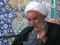 [24] شرح دعای مکارم الاخلاق - سخنرانی آیت الله ناصری - Farsi