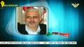 [Media Watch] Shahid Hossam Khoshnues   Hassan Haatri   الشهيد حسام خوشنويس   حسن شاطري Arabic