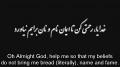 A Prayer by Martyr Dr. Ali Shariati ((His Own Voice)) - Farsi sub English