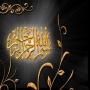25 Islamic Economy by Hujjatul islam Mohammed Khalfan - Call of Islam Radio - English