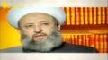 Mr. Abbas al-Musawi and Islamic unity | السيد عباس الموسوي والوحدة الإسلامية - Arabic